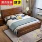 新中式实木床1.8米1.5m双人床经济型简约现代家具主卧室储物婚床