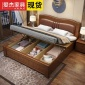 实木床主卧双人床1.8米1.5m现代简约卧室储物软包婚床新中式大床