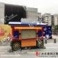 供应户外家具广西移动售货车桂林景区售卖车 实木家具