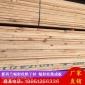 辐射松家具板材批发价-滁州无节家具板材-宜饰木业(查看)