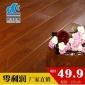 顺洋强化复合木地板12mm平面水晶耐磨防水E0环保厂家特价爆款直销