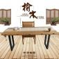 中华榆园厂家直销简约现代实木家具