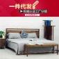 厂家直销全实木床榫卯北欧日式简约现代双人床黑胡桃白橡木可定制