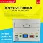 UVLED解胶机、UV脱膜机