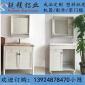 厂家直销全铝家具 全铝浴室柜 全铝衣柜 全铝旧橱柜 铝型材批发