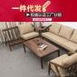 北美进口黑胡桃实木沙发组合北欧简约白橡木三人小户型客厅家具